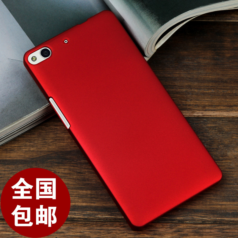 Free Shipping High Quality Hard Rubber Matte Ultra thin cover case for Blu Life Pure L240 L240a L240i Li001(China (Mainland))