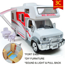 Free Shippinng 1:32 DIY RV acousto-optic children toy recreational vehicle caravan with sound&light pull back touring car models(China (Mainland))