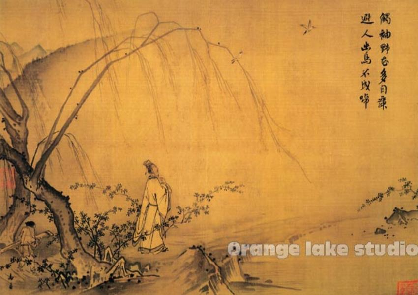 Famous chinese song dynasty landscape painting posters for Most famous house songs