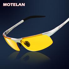 Hot Sale men's aluminum-magnesium car drivers night vision goggles anti-glare polarizer sunglasses Polarized Driving Glasses(China (Mainland))