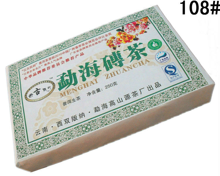 Гаджет  250 grams of raw tea Chen Xiang Pu