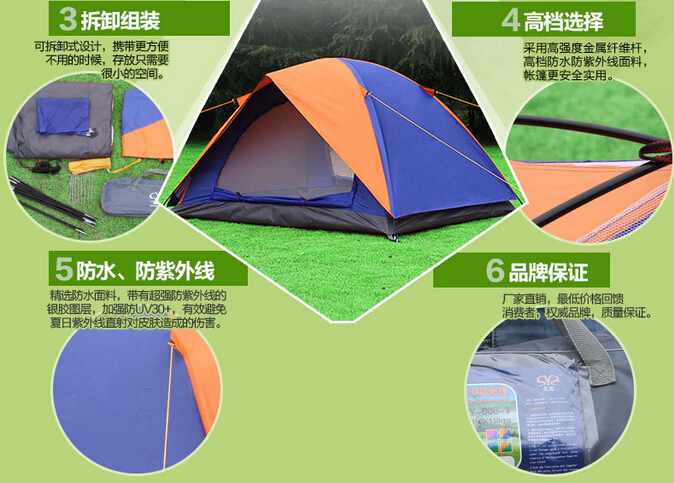 Spring tent with snow skirt!2-3persons aluminum pole double layer double door windproof storm proof professional camping tent(China (Mainland))