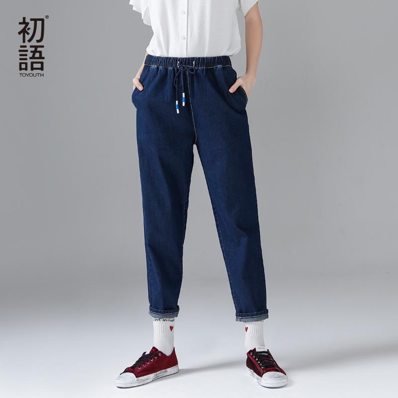 achetez en gros jeans avec lastique cheville en ligne des grossistes jeans avec lastique. Black Bedroom Furniture Sets. Home Design Ideas