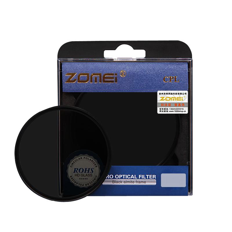 ZOMEI 49-82mm CIR-PL Circular Polarizing CPL Polariser Filter For Canon Nikon Sony Sigma Lens(China (Mainland))