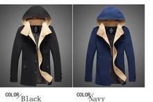Men's Long Nylon Winter Coat Slim Turn-down Collar New Arrival Fashion Windbreaker Outwear M-5XL Hat Detachable Coat MWF168(China (Mainland))