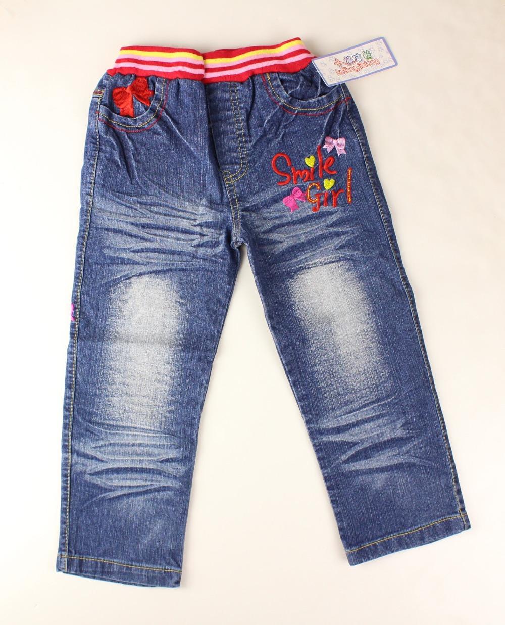 Cute Cheap High Waisted Jeans