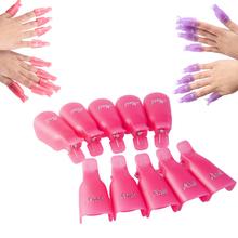 10pcs UV Nail Gel Polish Remover Nail Art Soaker Nail Degreaser Polish Wrap Tool Nails Remover Soak Off Cap Clip (China (Mainland))