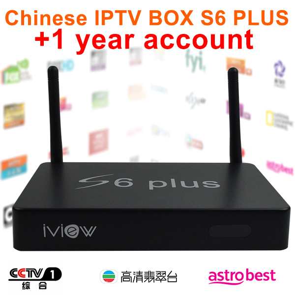 Free Ship 1 Year Chinese IPTV  included Astro,HK,Taiwan,Malaysia Channels with Quad core Android box Iview S6 plus 512M/8G(China (Mainland))