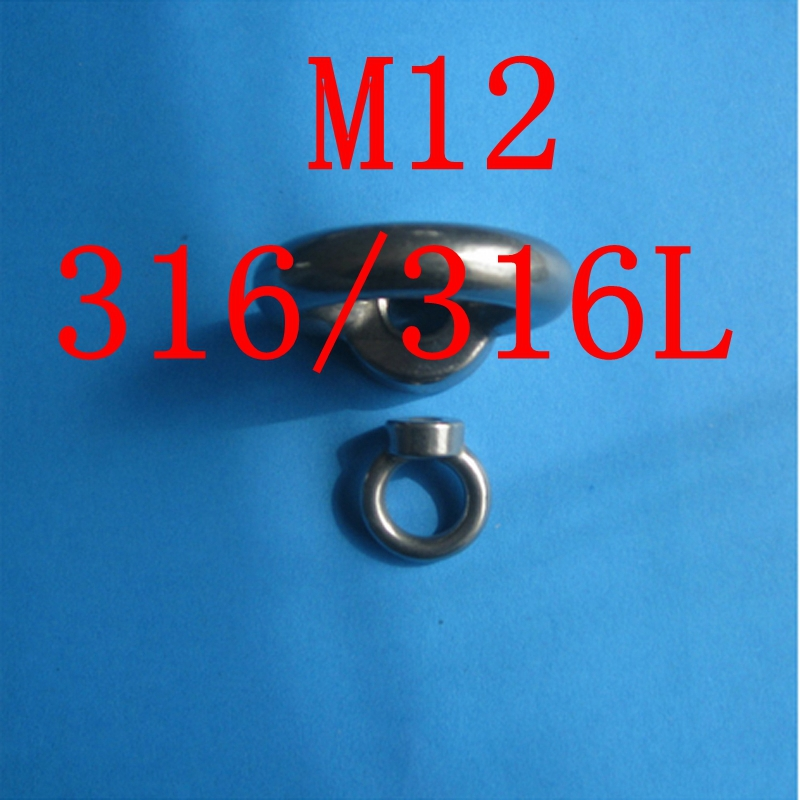 M12 Authentic 316/316L Seaworthy Marine Grade Stainless Steel 12mm Eye lifting Ring Nut DIN 582 (316 A4) (Female eye bolt)<br><br>Aliexpress