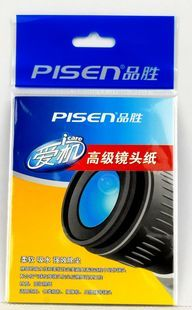 free shipping PISEN series advanced lens paper lens cleaning paper 1 book 40(China (Mainland))