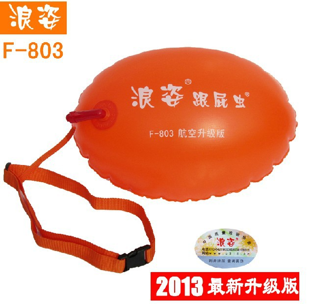 inflatable water toys adult arm floats bag dual airbag safety buoy swim laps thickened F-803 baby swimming swim ring for baby(China (Mainland))