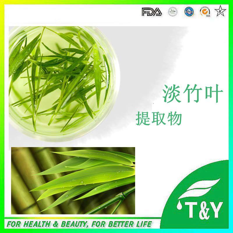 Hot sale Plant extract Loquat leaf extract/Herba lophatheri extract/Lophatherum
