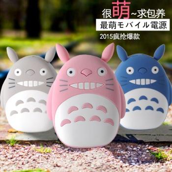 Totoro cartoon adorable cute 12000 Ma mobile power mobile phone universal charging treasure(China (Mainland))