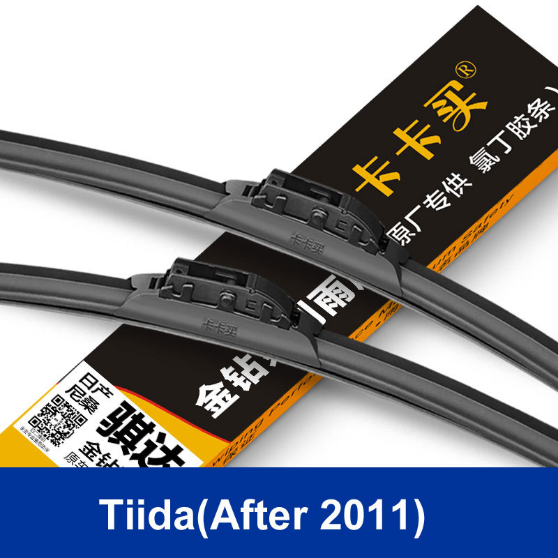 New styling car Replacement Parts windshield wipers Auto accessories The front wiper blades for Nissan