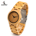 BOBO BIRD Women Watch with Bamboo Band Japan Move 2035 Quartz Bamboo Watch for Women as