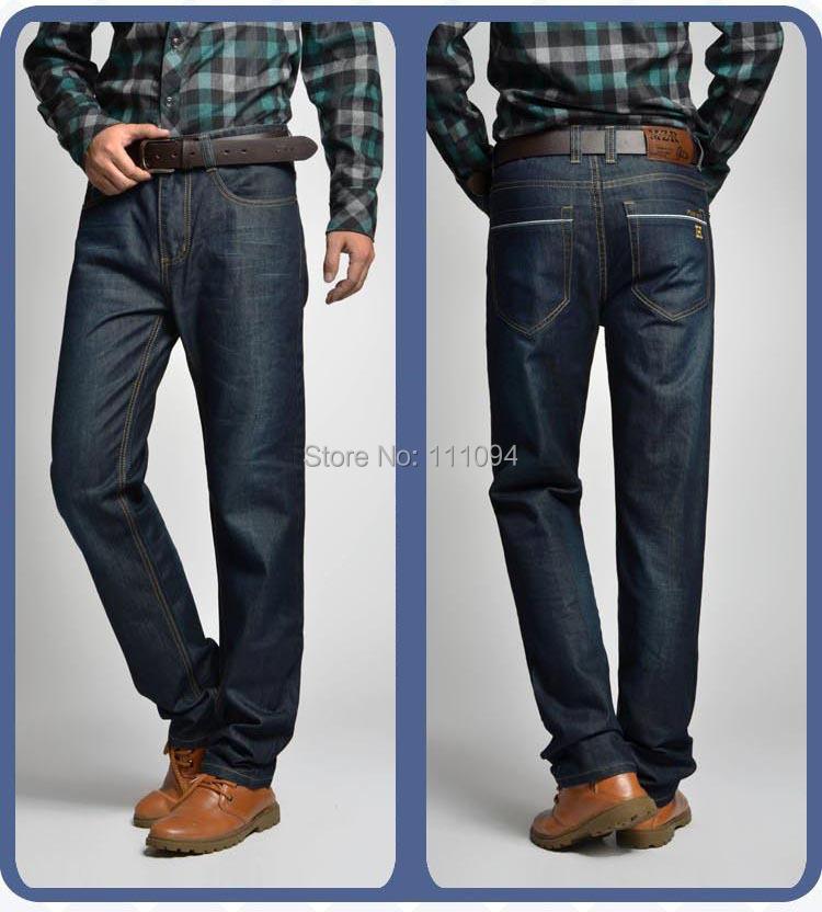 men's clothing base jeans male straight trousers big plus size pants loose 30-46 paper-thin summer denim - Men's store