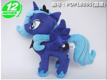 lovely plush dark blue horse toy cute stuffed horse doll Princess Luna toy doll gift toy about 32cm