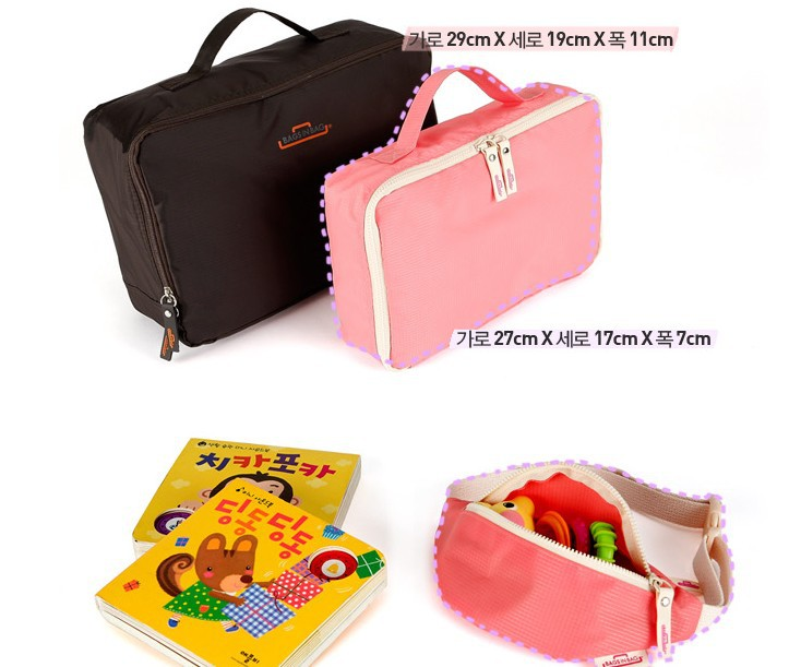 50sets/lot Free Shipping Korea Style New Traveling Mommy Baby Bags In