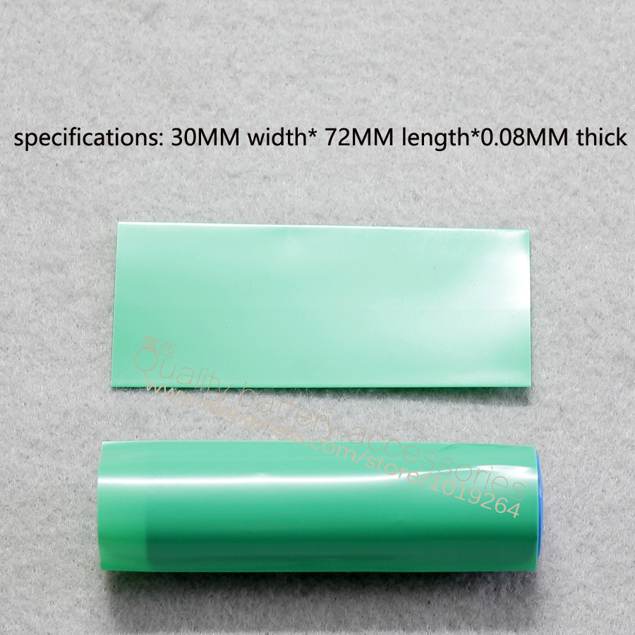 18650 battery casing bright transparent blue heat shrink tubing insulated battery cover battery skin PVC heat shrink film