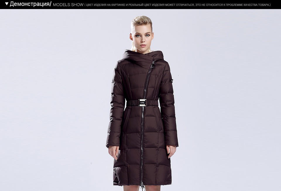 MIEGOFCE Jacket And Coat For Женщины 2015  Winter Collection   Warm  Female Warm Parka Hood Over Coat