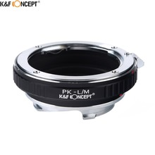 Buy K&F CONCEPT PK-L/M Camera Lens Adapter Ring Leica M Lens Fit Pentax K mount Camera Body Manual Mode Focus for $23.99 in AliExpress store