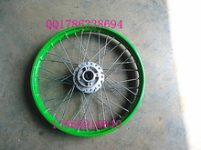 110 125cc mini  motorcycle off-road vehicles rim steel 17 front wheel hub(China (Mainland))