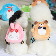 2016 New Design Fashion Styles 5 Colors Animals Shape Dog Harness and Leash Set with Bag Multi Functions Pet Products Harness(China (Mainland))