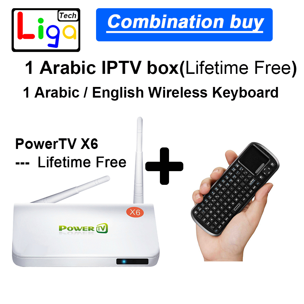 Arabic live TV Box lifetime free no monthly fee Android TV Box, 450+ Africa, Somalia, French channels + one Wireless Keyboard(China (Mainland))
