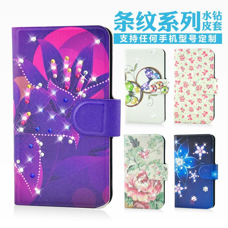 Newest HOT luxury leather high quality Rhinestone case Diamond leather case cover for Sony Ericsson MT15i MT11 MT25i MT27i(China (Mainland))