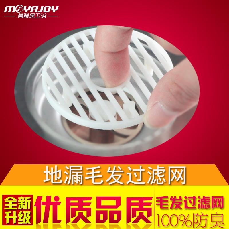 Гаджет  Bathroom sink bathtub hair filter anti-clogging filter sewer toilet drain to slip through the net None Строительство и Недвижимость