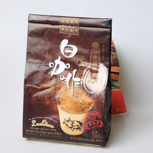Malaysia s old money three uncle white coffee 480 g free shipping