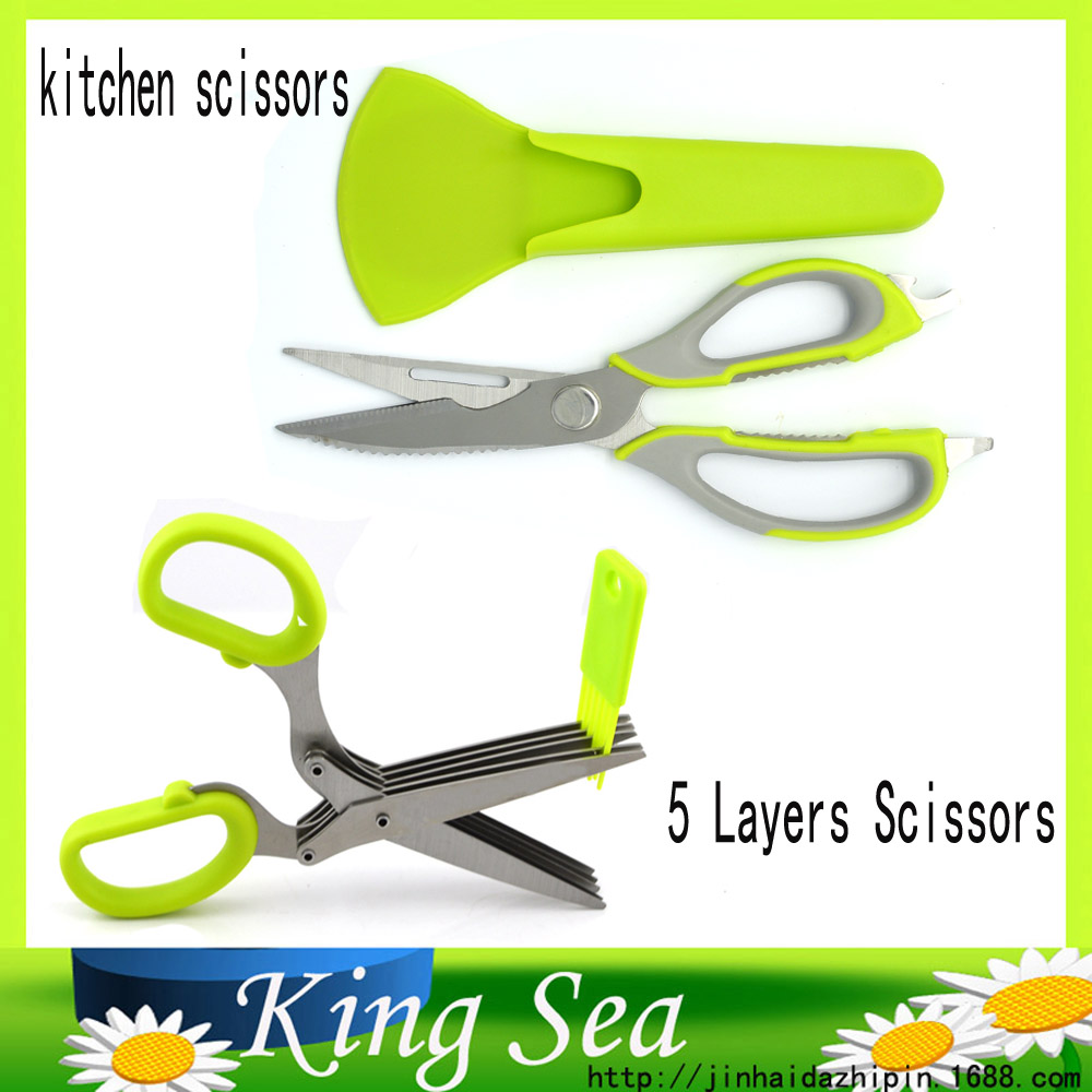 multifunction kitchen scissors for fish chicken with magnetic cover and 5 Layers Scissors Cut Herb Spices Scissors with brush(China (Mainland))