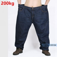Large plus size fat jeans high waist 3 ruler 8 - 4 ruler 6 loose plus size  men's clothing spring summer thin Big yards pants(China (Mainland))