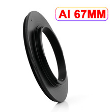black Aluminum AI-67mm 67 mm Macro Reverse Lens Ring Adapter for Nikon AI Mount