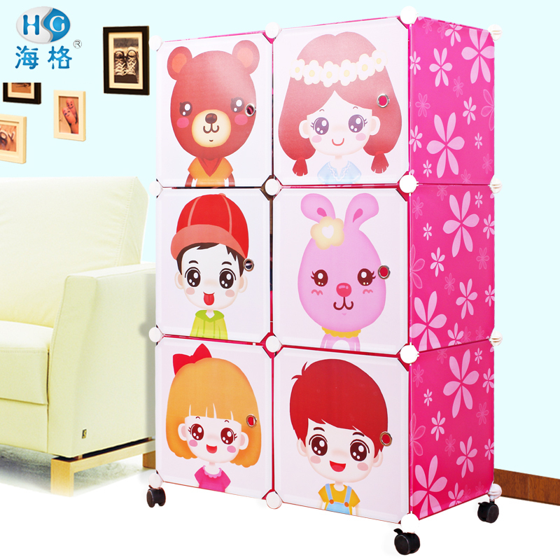 New Hager cartoon children clothes storage cabinets lockers baby wardrobe drawers folded piece of plastic magic shipping(China (Mainland))