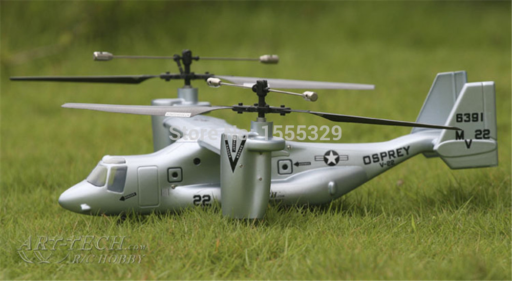 Hot sale new Version QS992 2.4Ghz 4CH RC 3D osprey Helicopter Radio Control RTF ready to fly with Gyro with light