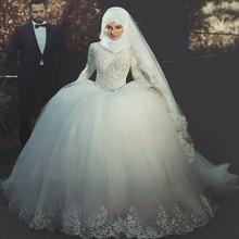 Ball Gown Wedding Dresses Long Sleeve Princess Islamic Muslim Wedding Dress Lace Appliqued china online store Vestido de noiva(China (Mainland))