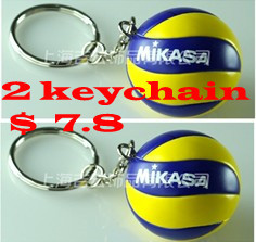 2015 Top Fashion Direct Selling Chains Chaveiro The Latest Row Volleyball Fans Souvenir Gift Keychain Mini Simulation(China (Mainland))