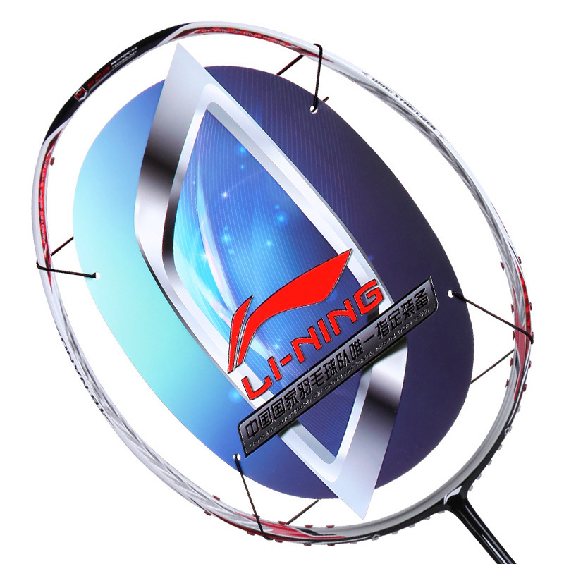 sport fb carbon badminton racket N90 li ning badminton rackets N90iii nano carbon badminton racquet Free shipment li ning sport(China (Mainland))