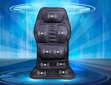 car massager price
