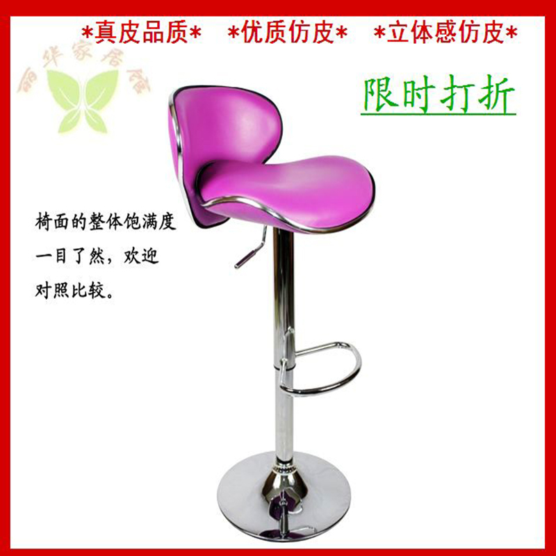 Здесь можно купить  Discount leather bar stool bar chair bar chairs stylish high chair salon chair lift  Мебель