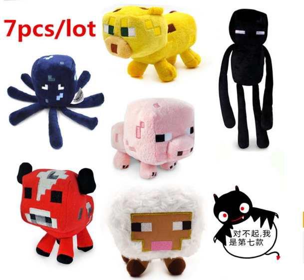 New 7Pcs/Lot Minecraft Enderman Pig Creeper Animal Plush Toy Doll Kids 14.5cm to 26cm(China (Mainland))