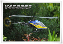Walkera V450D03 Generation II 6 axis Gyro Flybarless Helicopter BNF Free Express Shipping