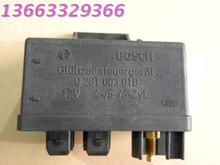 Great Wall Harvard CUV H3 H5 Wingle pickup diesel engine preheating controller - fuchengzhu's store