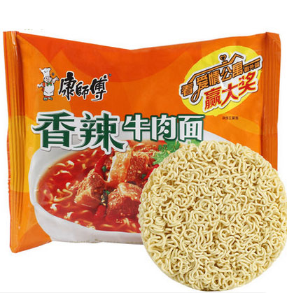 Free shipping,Food,Chinese noodles,Spicy beef flavor, 100 grams 2 pieces,Noodle,Snack,Chinese food<br><br>Aliexpress