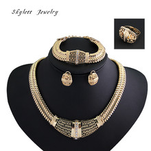 Vintage Exaggerate18K Gold Plated Crystal Ancient Egyptian Culture Necklaces Earrings Bracelet Rings Jewelry Set Bridal Party