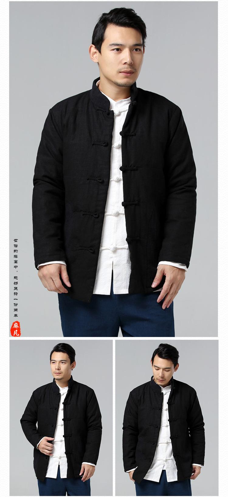 Скидки на Зима Новый китайский стиль мужская куртка высокое качество марка хлопок белье верхняя одежда мужской случайные хлопка мягкий теплое пальто U01