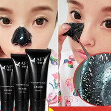 Pilaten collagen face mask AFY suction Black mask deep cleansing Tearing style strawberry nose Acne remover
