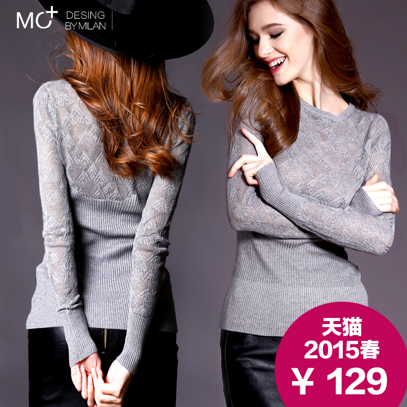 2015 women's spring autumn thin lace knitted basic shirt long-sleeve sweater - LL fashion show store