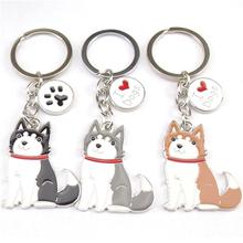 DIY Dog Key Chain Alaska Dog Husky Dogs Keychains Woman Pet Key Holder Metal Anime Keychain Keyring Jewelry Bag